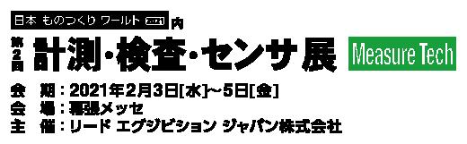mts_logoA_J_info